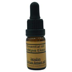 Αιθέριο-έλαιο-λεμόνι-10ml-Orange-Bio