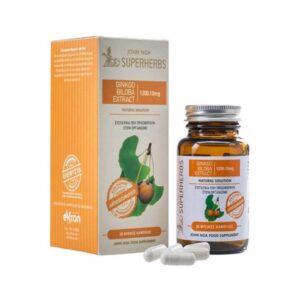 Εκχύλισμα-Ginkgo-Biloba-30-φυσικές-κάψουλες-John-Noa-Orange-Bio
