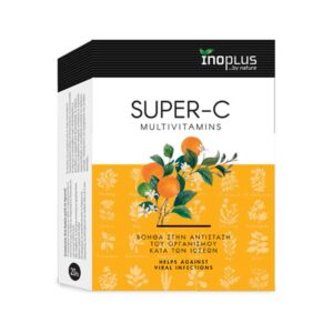 Super-C-πολυβιταμίνη-40-χάπια-Inoplus-Orange-Bio