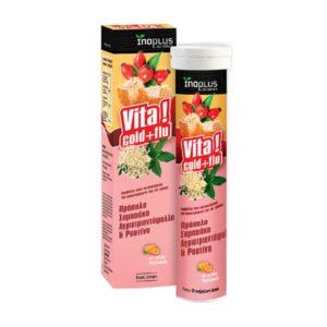 Vita-Cold-n-Flu-με-πρόπολη-σαμπούκο-άγριο-τριαντάφυλλο-και-ρουτίνη-20-αναβράζοντα-δισκία-Inoplus-Orange-Bio