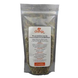 Μείγμα βοτάνων για αύξηση του μεταβολισμού 80gr orange bio