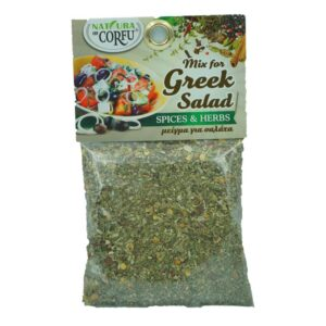 Μείγμα για σαλάτα 35gr naturals of corfu orange bio