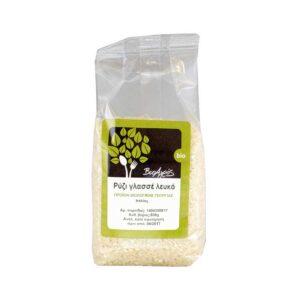 Ρύζι κοντό λευκό γλασσέ, 500gr, Βιοαγρός, orange bio