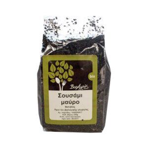 Σουσάμι μαύρο, 250gr, Βιοαγρός, orange bio