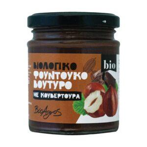 Φουντουκοβούτυρο με κουβερτούρα, 180gr, Βιοαγρός, orange bio