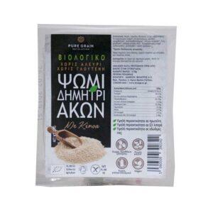 Ψωμί δημητριακών με κινόα χωρίς γλουτένη, 275gr, pure grain bread, orange bio