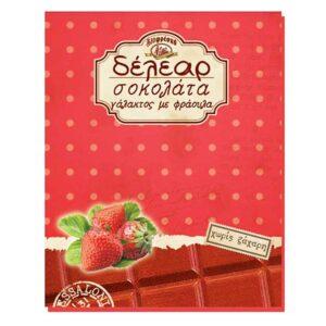 Σοκολάτα γάλακτος με φράουλα χωρίς ζάχαρη, bio Φρέσκο 75gr, orange bio