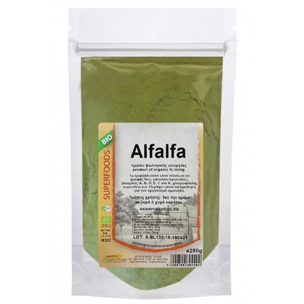 alfalfa σε σκόνη, health trade, 250 gr, orange bio