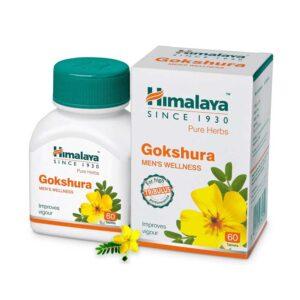 tribulus gokshura σε κάψουλες, himalaya, 60 caps, orange bio